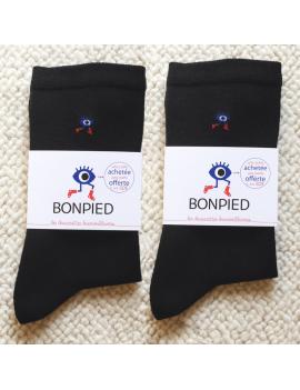 Pack de 2 paires de chaussettes Sacha (en fil recyclé) noires 42-46